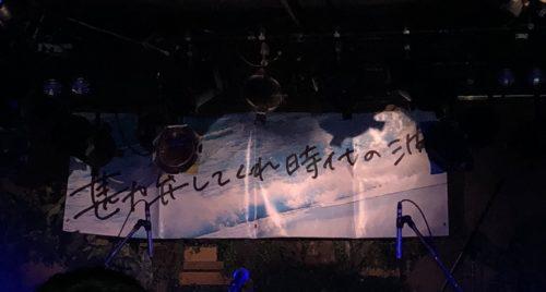 アニソン・歌い手・ボカロのライブ・イベントチ …