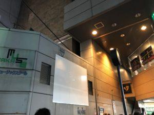 美波 大阪MUSE